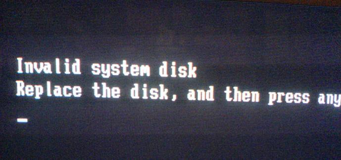 invalidsystemdisk.png